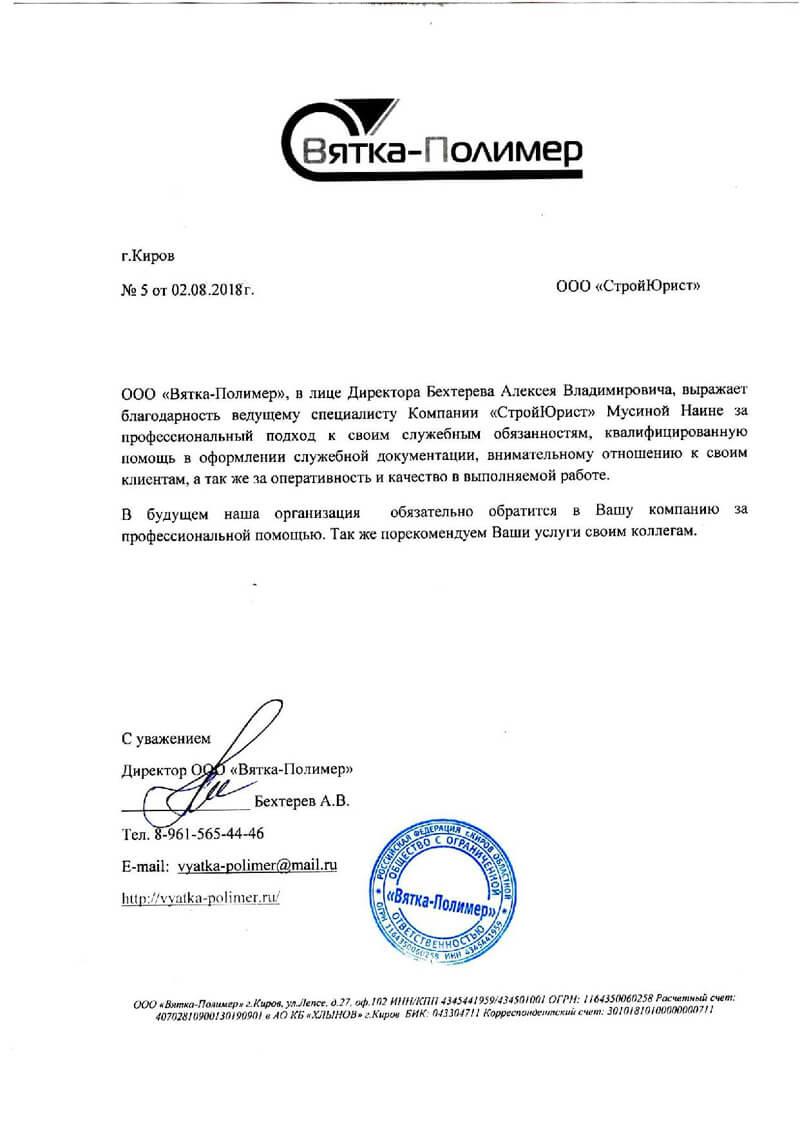 Регистрации ооо в тольятти обучение бухгалтерии с нуля онлайн бесплатно видео